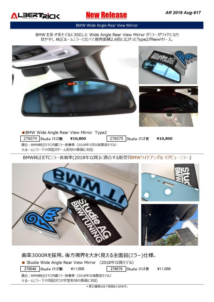 AR0817-web_page-00
