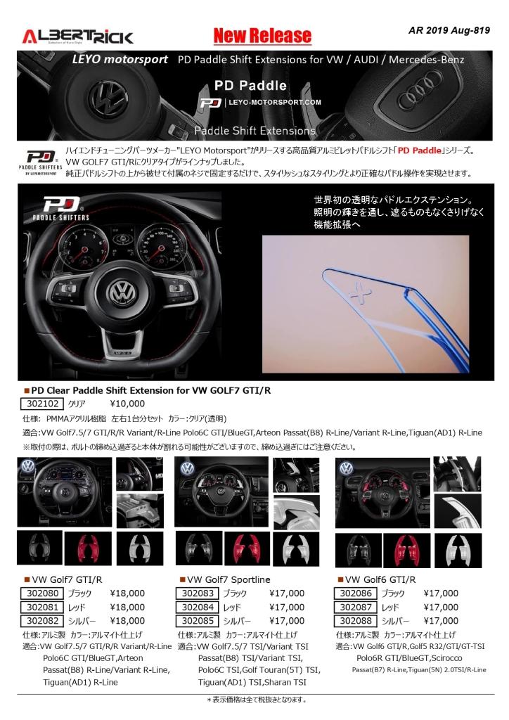 AR0819-web_page-0001