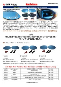 AR0821-web_page-0001