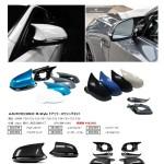 AR0834-web_page-0001