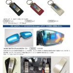 AR0837-web_page-0001 (1)