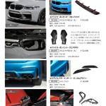 AR0840-web_page-0001 (1)