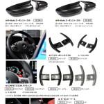 AR0847-web_page-0001