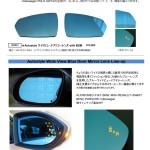 AR0852-web_page-0001