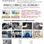 AR0857-web_page-0001