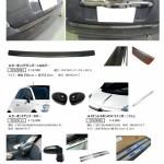 AR0858-web_page-0001