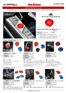 AR0859-web_page-0001