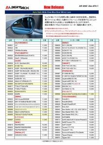 AR0874-3-web_page-0001