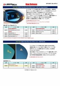 AR0874-4-web_page-0001