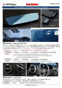 AR0876-web_page-0001
