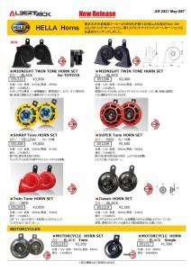 AR0887-web_page-0001
