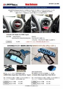 AR0892-web_page-0001