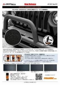 AR0916-web_page-0001