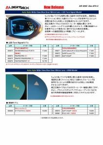 AR0918-web-2_page-0001