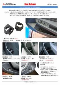 AR0920-web_page-0001