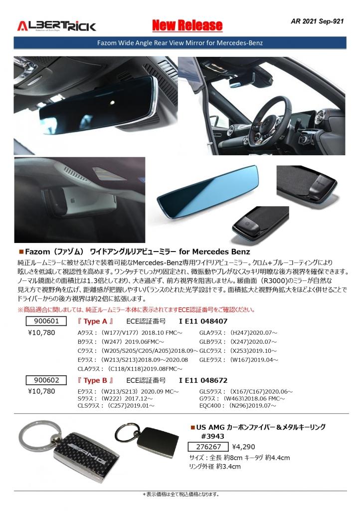 AR0921-web_page-0001