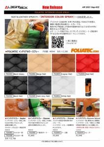 AR0922-web_page-0001