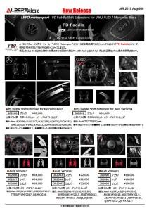 AR809-2