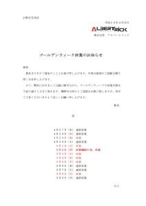 news_201604