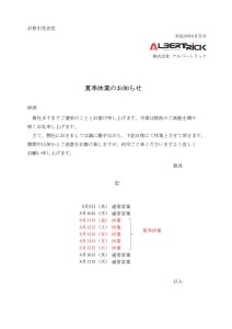 news_2017-08